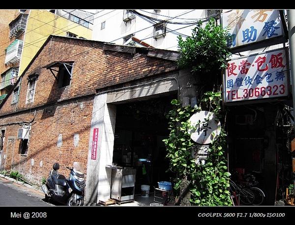 群芳自助餐DSCN1351.jpg