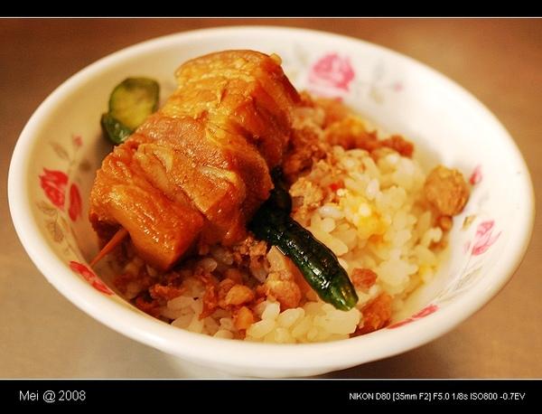 兩丿魯肉飯DSC_9740.jpg