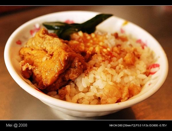 兩丿魯肉飯DSC_9746.jpg