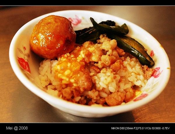 兩丿魯肉飯DSC_9749.jpg