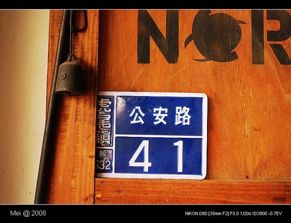 兩丿魯肉飯DSC_9765.jpg