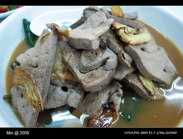 漢記剝骨鵝肉DSCN2031.jpg