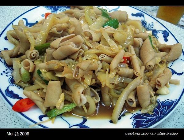 漢記剝骨鵝肉DSCN2033.jpg