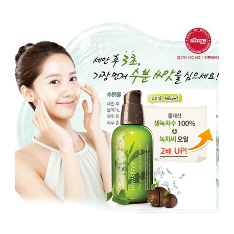 innisfree-the-green-tea-seed-serum.jpg