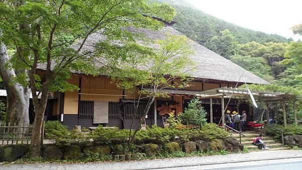 D3-甘酒茶屋