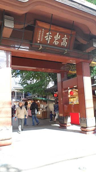 D6-高岩寺