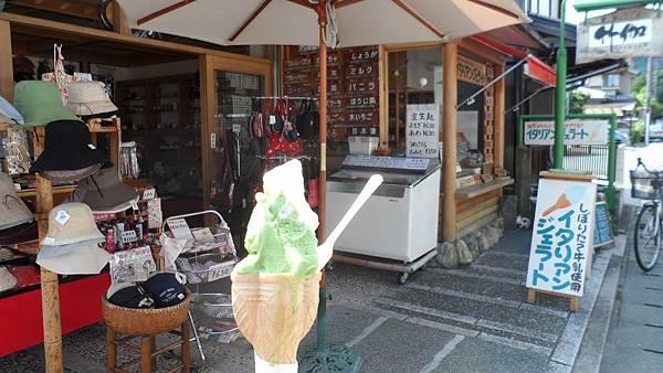 小賣店冰淇淋