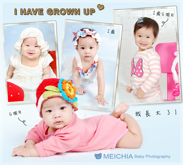 grown up-03.jpg