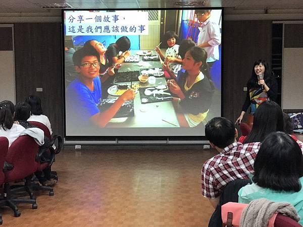 201735高雄場視覺藝術研究教師研_170305_0034.jpg