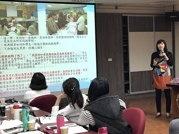 201735高雄場視覺藝術研究教師研_170305_0038.jpg