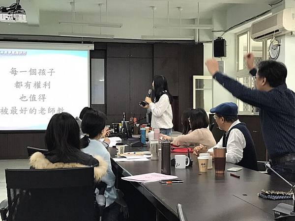臺北場研習_170323_0036.jpg