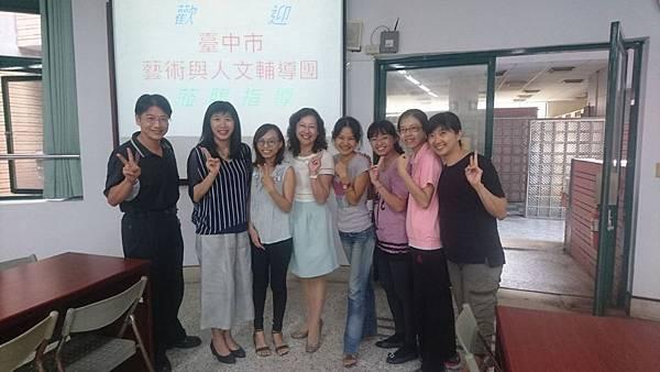 1061016藝術深耕夥伴學校新興國小_171016_0007.jpg