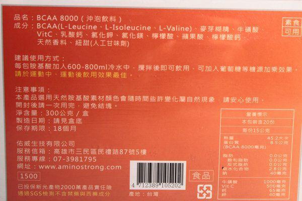 b57372304-ac-6503xf5x0600x0400-m.jpg