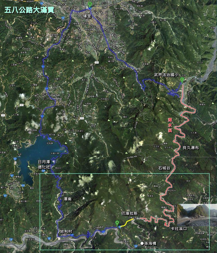八五公路大滿貫全圖.jpg
