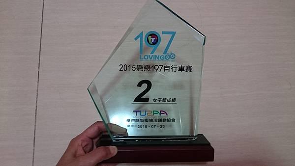 DSC_1771.JPG