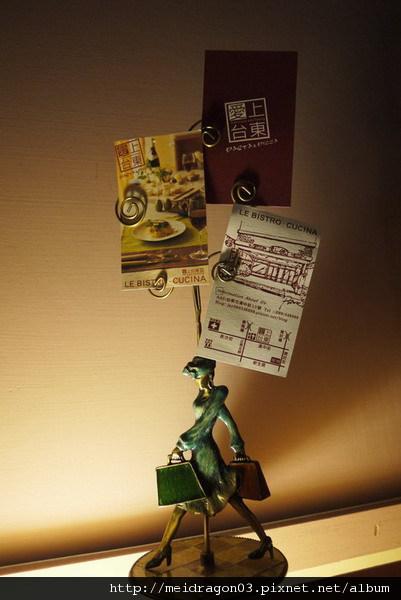 台東之旅-Day1 277.jpg