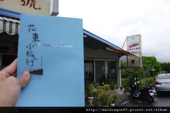 台東之旅-Day2 152.jpg