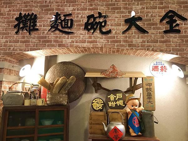 黑貓餐廳_180827_0017.jpg
