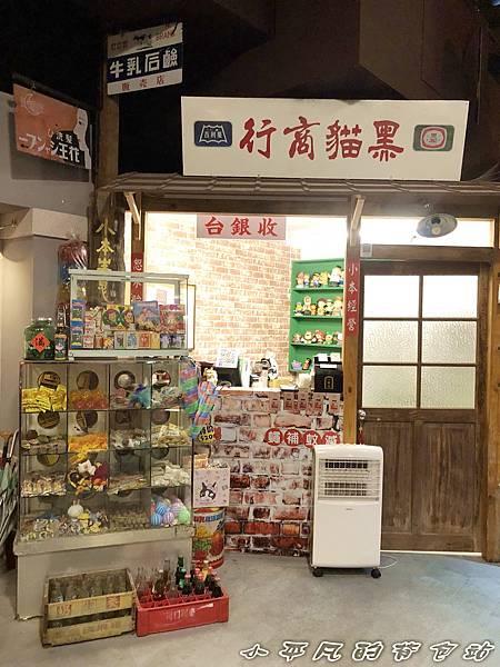 黑貓餐廳_180827_0018.jpg