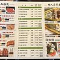 八方悅日式火鍋_180913_0013.jpg