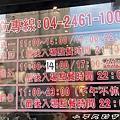 八方悅日式火鍋_180913_0011.jpg