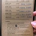 享住旅店_190115_0008.jpg
