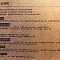享住旅店_190115_0043.jpg