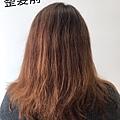 Glitz heir彰化店_190118_0092.jpg