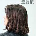 Glitz heir彰化店_190118_0091.jpg