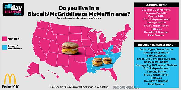 mcdonald breakfast map.jpg