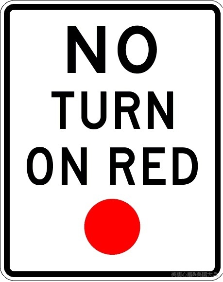 no turn on red.jpg