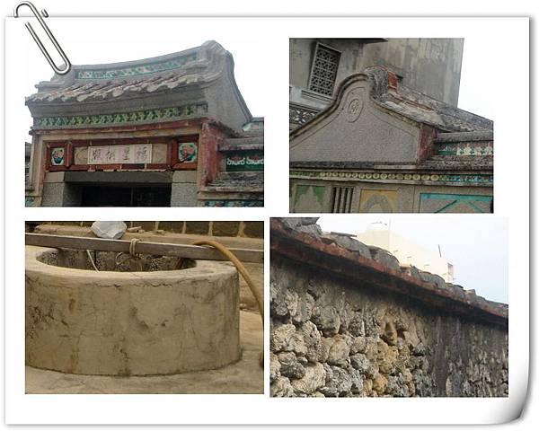 (13)澎湖之旅9-4.jpg