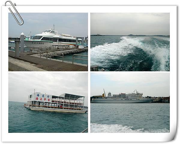 (13)澎湖之旅9-6.jpg