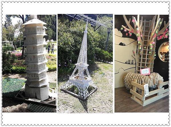 (16)小瑞士花園10-10.jpg