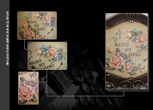 (25)玫瑰托盤5-3.jpg
