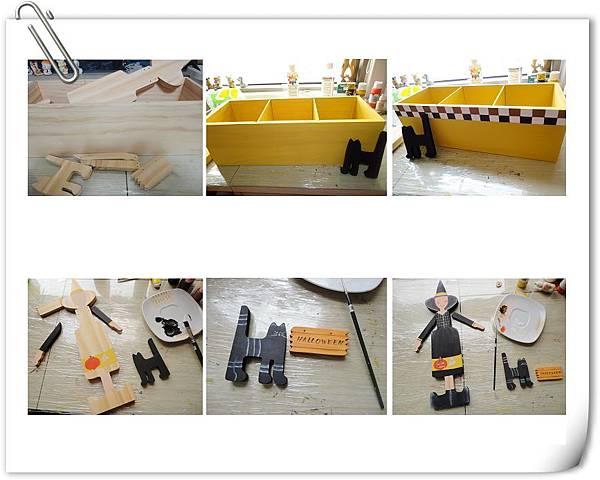 (30)巫婆置物盒4-3.jpg