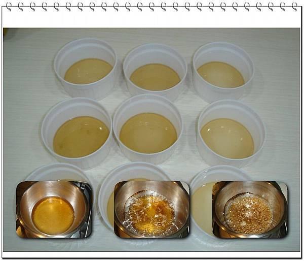 (26)焦糖香草奶酪4-2.jpg