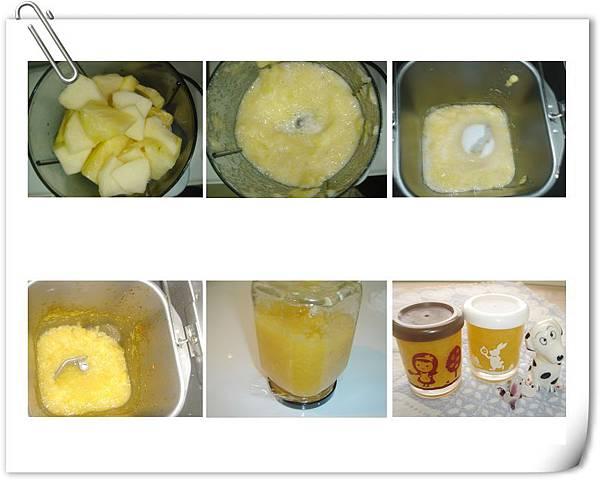(30)鳳梨果醬4-2.jpg