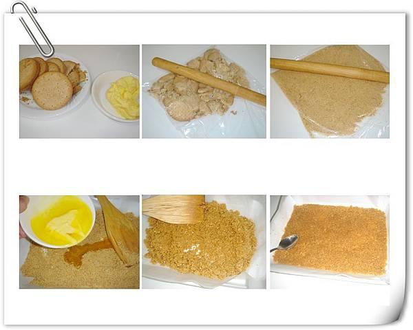 (33)檸檬乳酪蛋糕5-2.jpg