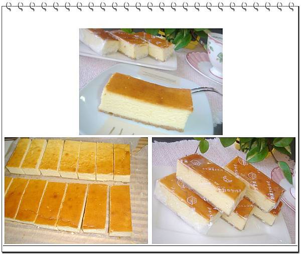 (33)檸檬乳酪蛋糕5-5.jpg