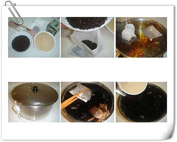 (34)咖啡香紅茶3-2.jpg
