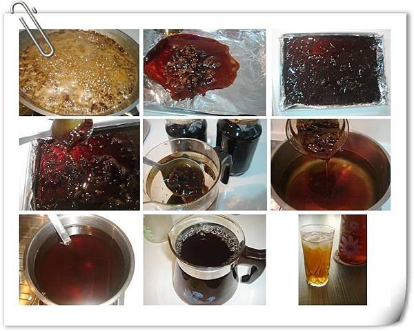 (36)冬瓜茶5-3.jpg