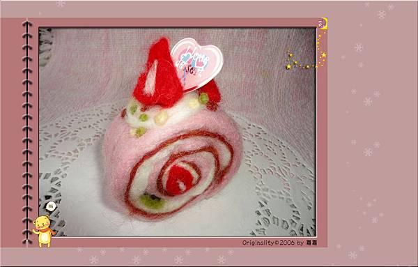 (8)草莓蛋糕捲2-2.jpg