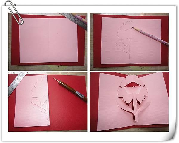 (13)康乃馨立體卡片3-2.jpg