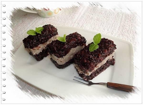 (57)芋香紫米糕3-1