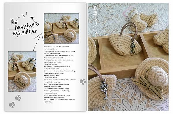 (18)鉤織--迷你包包、帽子、靴子2-2.jpg