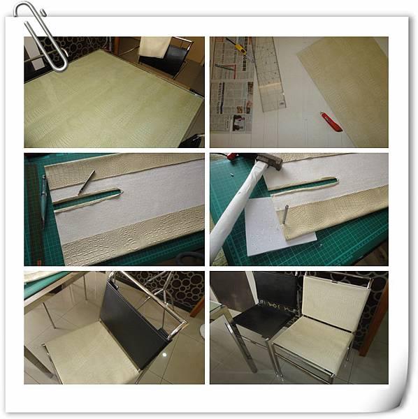 (19)桌椅改造3-2