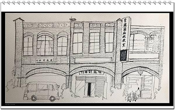 (10)新竹中央路街屋速寫2-2.jpg