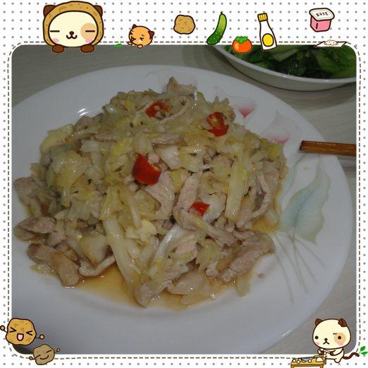 (41)德國酸菜3-3.jpg