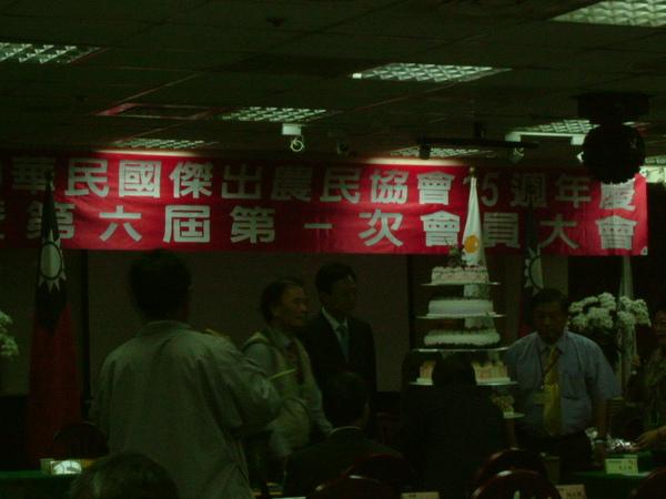 中華民國傑出農民協會
